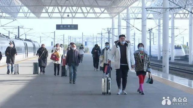 元旦假期已近尾声,嘉兴铁路部门积极应对返程高峰