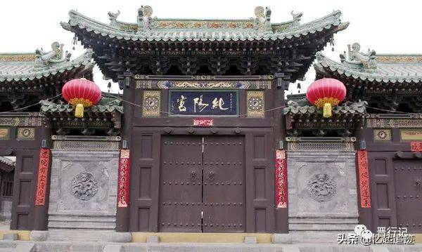 山西太原38处全国重点文物保护单位一览  第14张