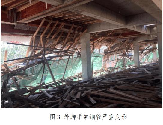 模架坍塌8死1伤!9人被批准逮捕、3人被拘留、住建局局长/副县长等20人被追责!陆河县10·8较大坍塌事故调查报告公布