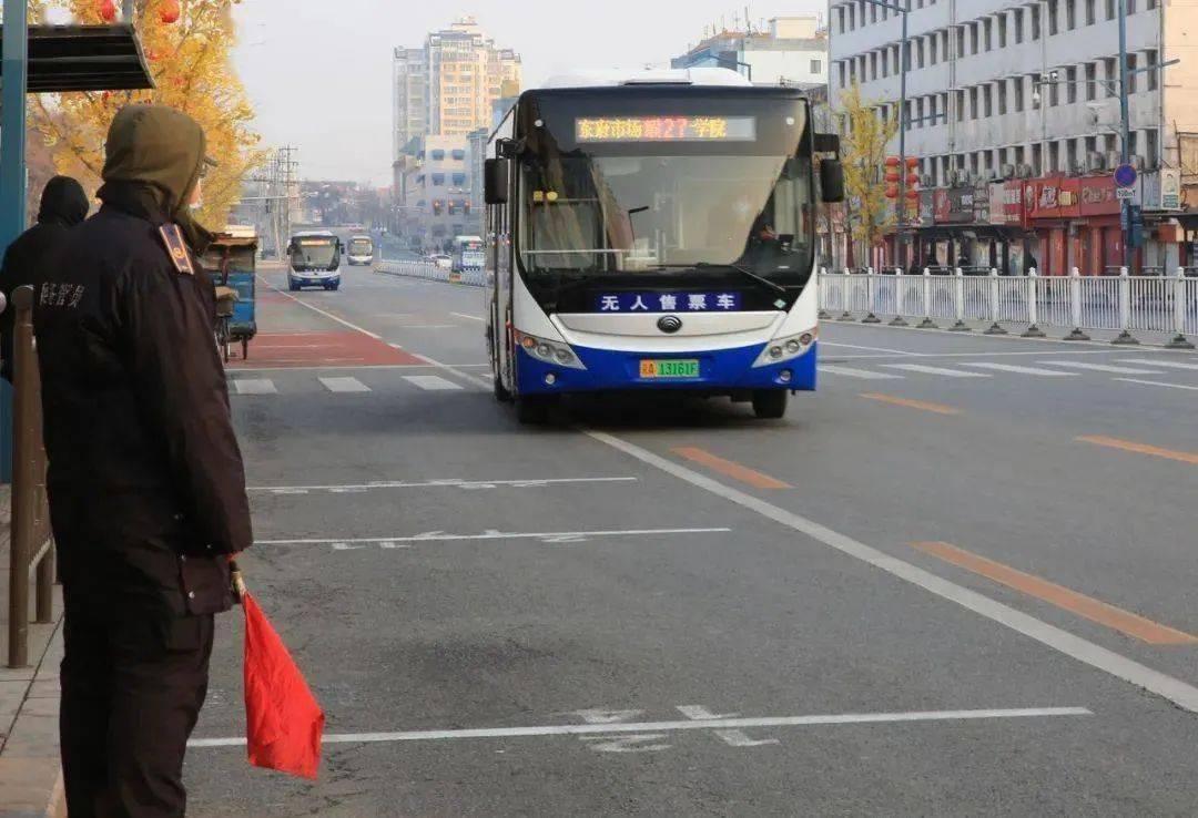 别白跑了!顺义14条公交线路有调整,涉及这些村