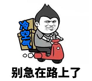 冷!郑州明天最低温
