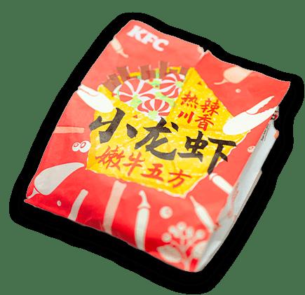 """新年""""混""""更好!肯德基龙虾CP热辣登场!还能""""袋""""走暖心好礼~"""
