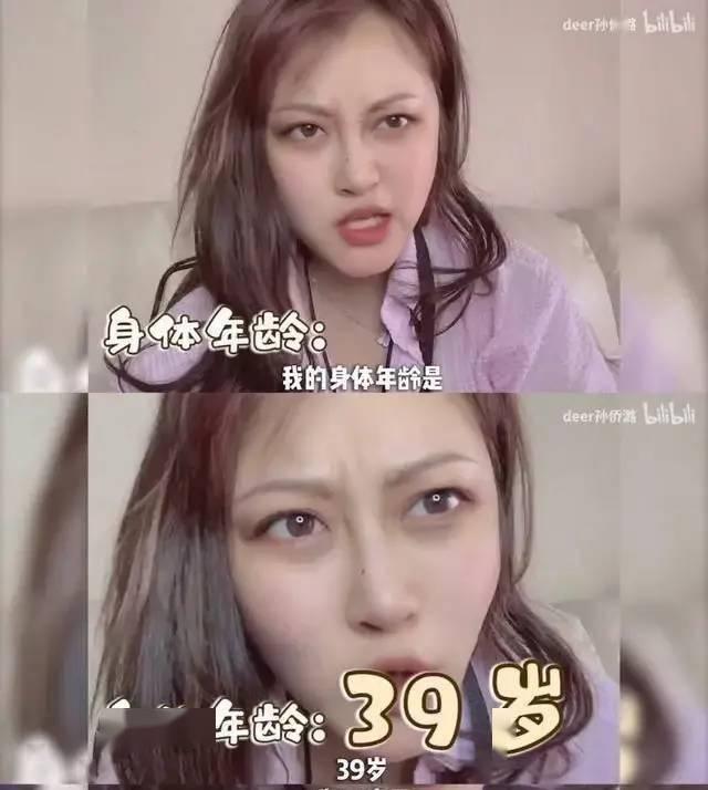 25岁小魔仙孙侨潞跨年夜暴死,自拍视频预言结局:别透支了,真的会死
