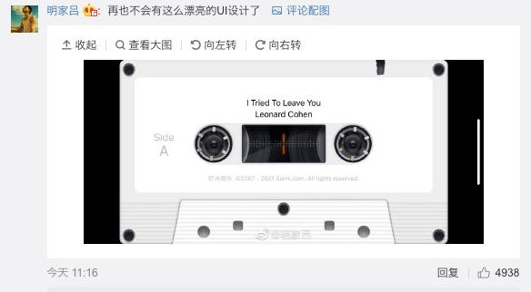 虾米音乐宣布2月5日关停,网友感伤:再见了,我的青春