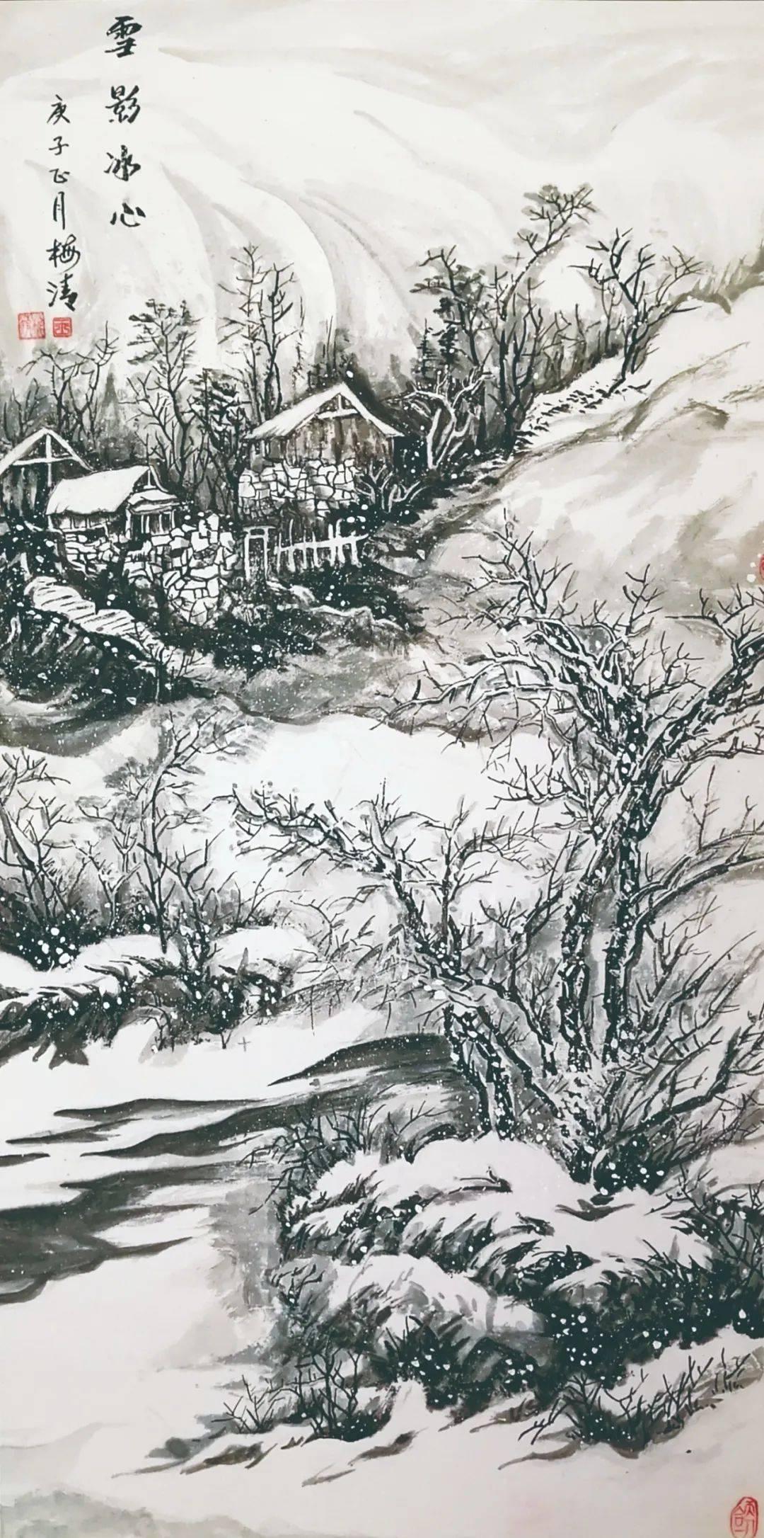 作品欣赏·1 ▎春华秋实——庆祝潍坊市书画家联谊会成立25周年书画艺术成果(网络)展·山水画篇