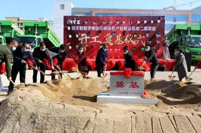 惠州仲恺东江科技园两工业项目动工