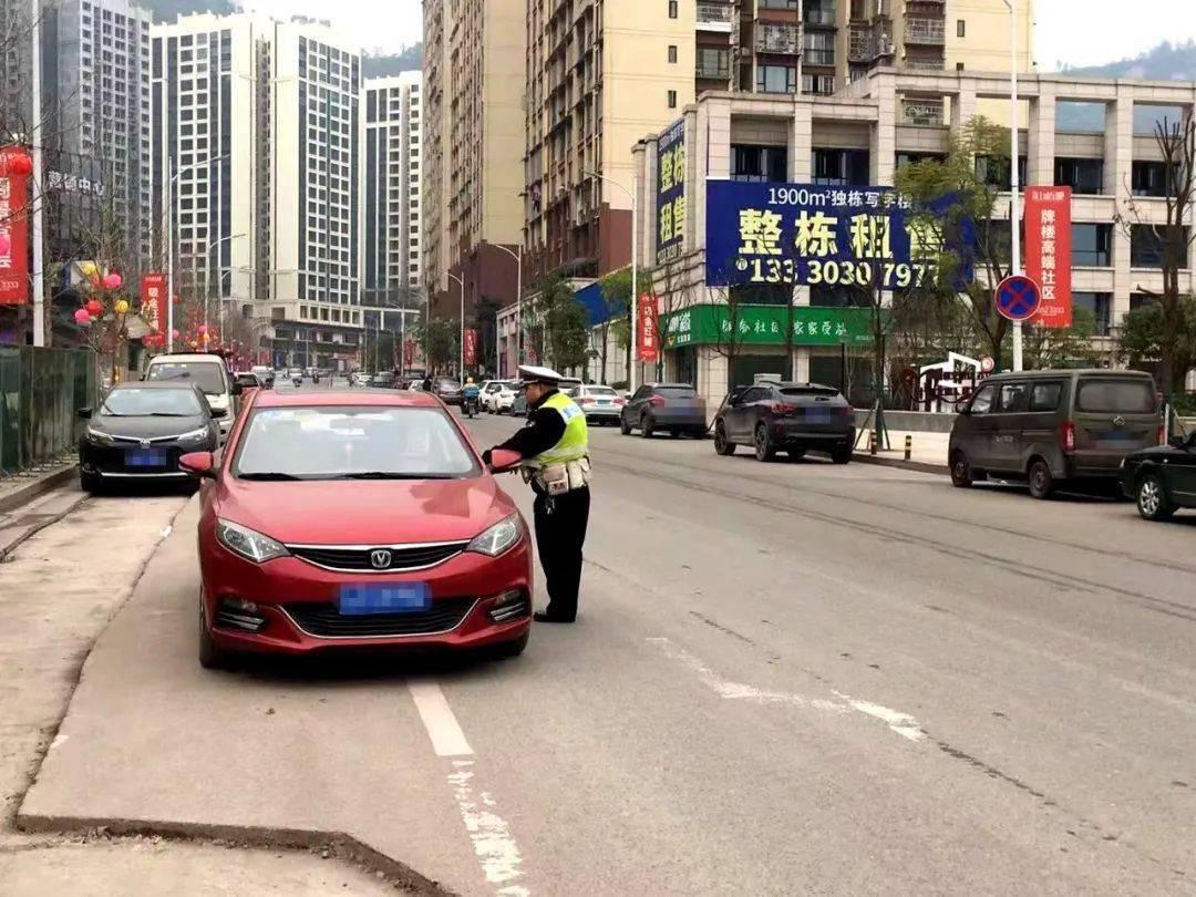 注意!石峰路新增5块禁停标志牌,随意停车将受到处罚