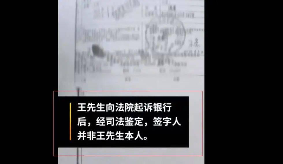 安徽一退伍男子被中信银行贷款100万?