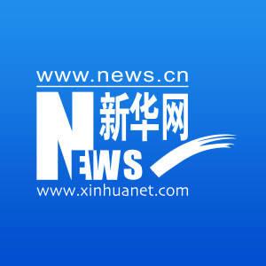 陕西公布全省首批革命文物名录