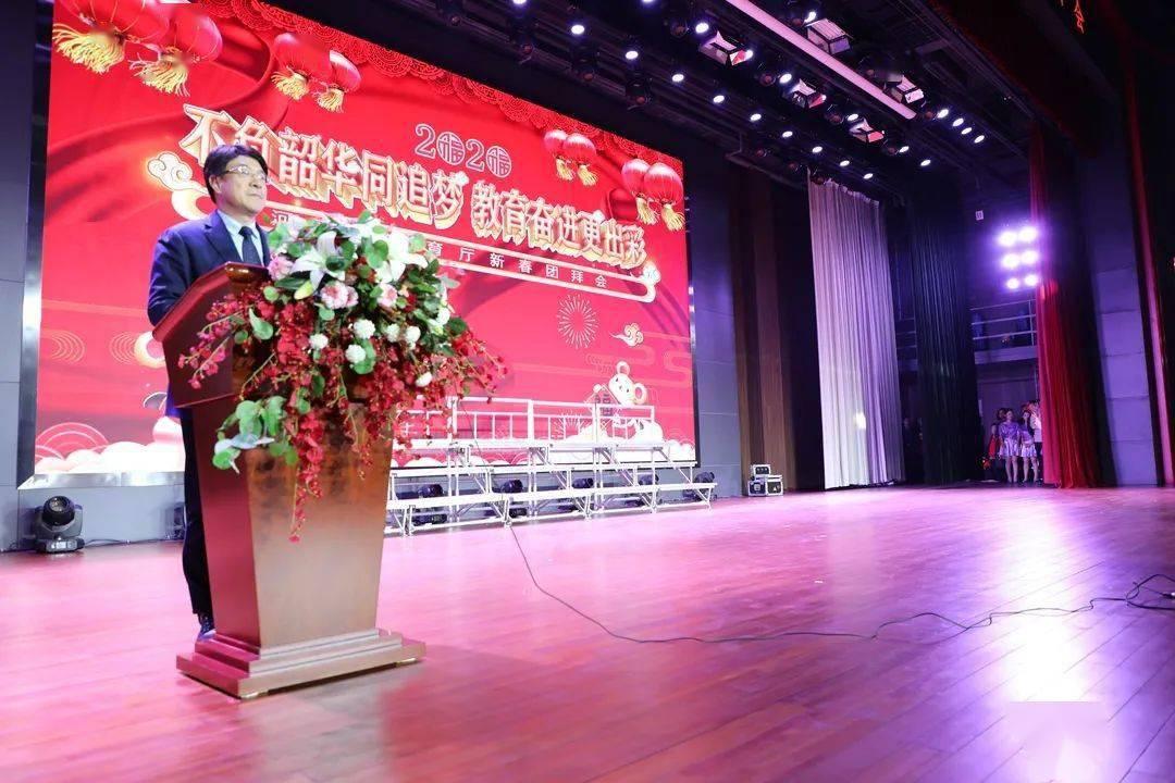 亚博手机版_ 向大家汇报!这是河南省教育厅机关党建的2020