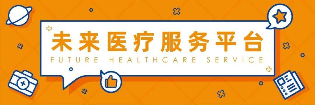 现代健康:服务190多家企业,为员工提供心理援助项目[海外案例]