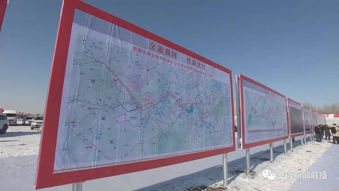 辐射带动 要素集聚 安徽加快打造交通强省
