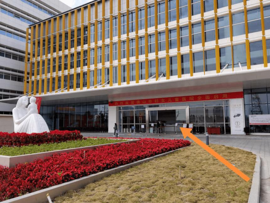 新城院区VIP妇产中心揭开面纱,设施服务再升级  第19张