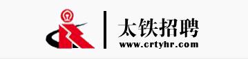 专科可报!太原铁路局招聘高校毕业生公告(507人)  第1张
