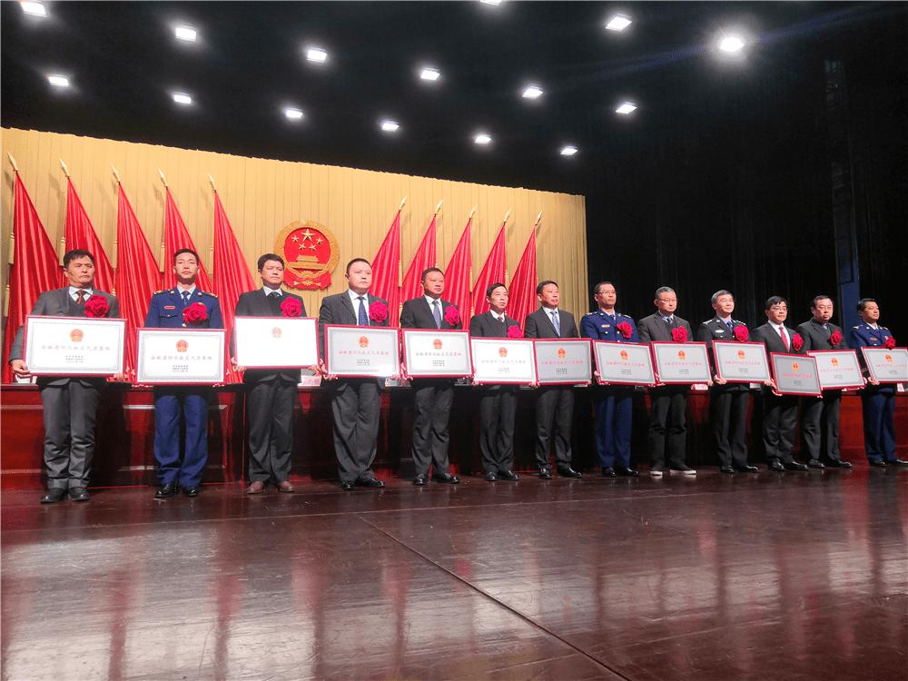 致敬!安徽省防汛救灾表彰大会,TA们榜上有名!