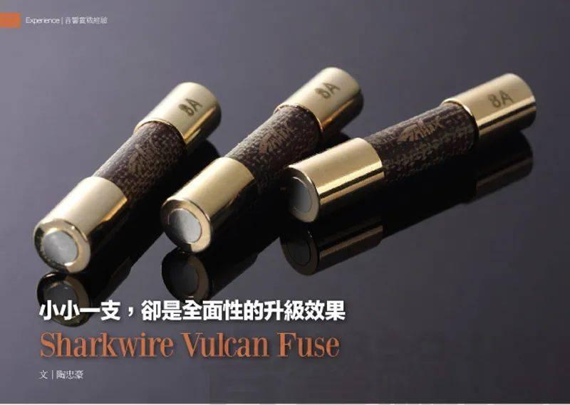 【极品附件】小小一支,却是全面性的升级效果:Sharkwire Vulcan Fuse保险管