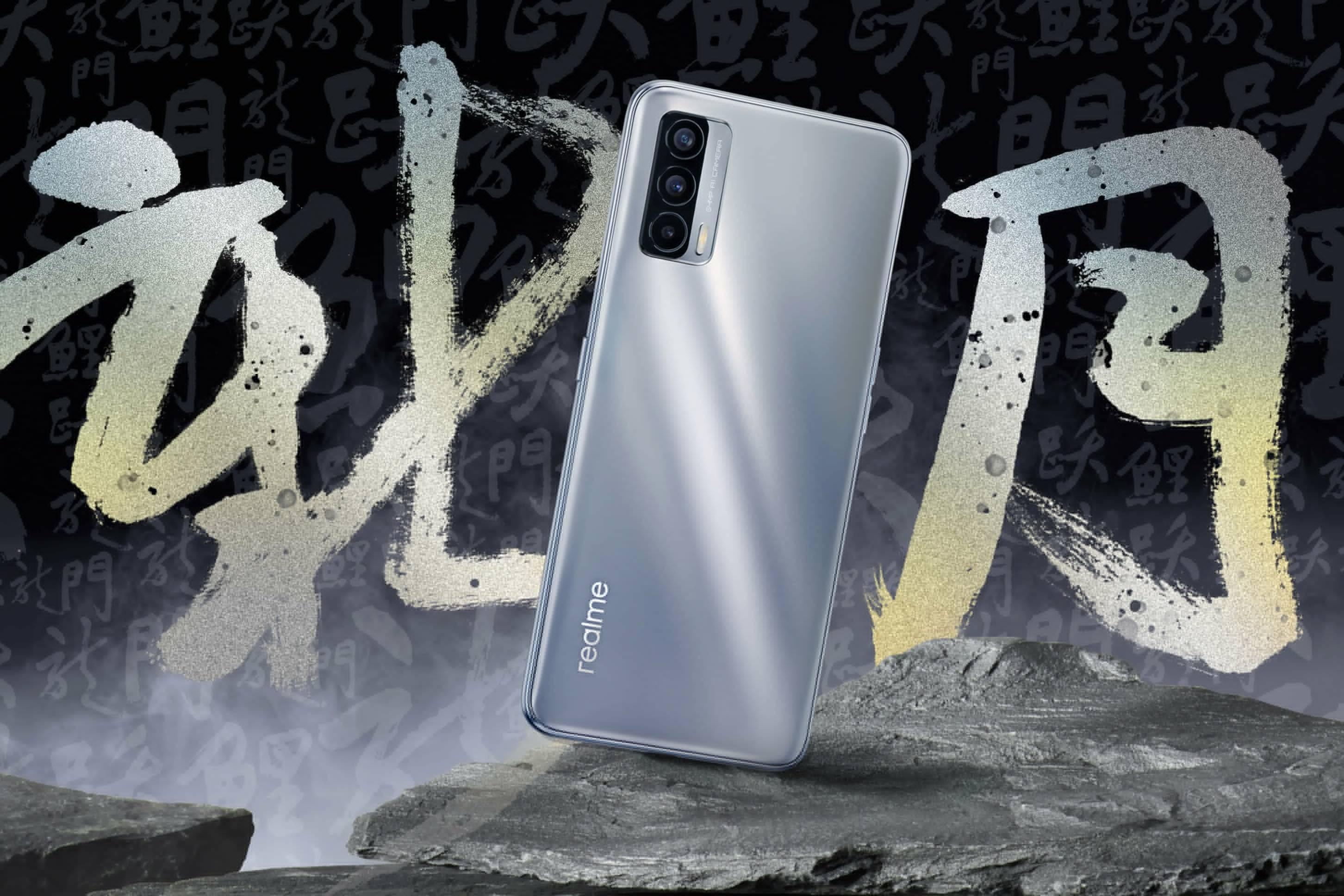 浓浓国潮风:realme V15正式发布 售价1399元起