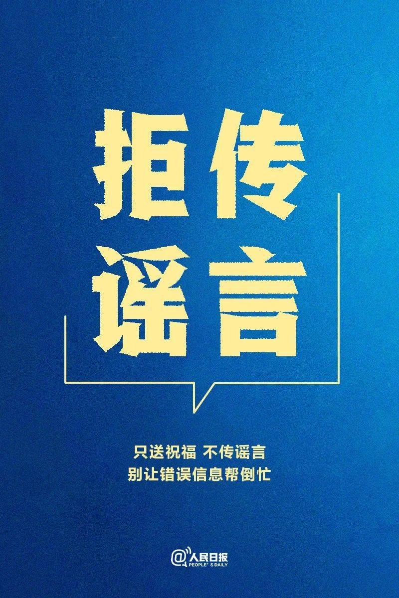 """紧急提醒!广西多地发布倡议:""""就地过年""""!"""