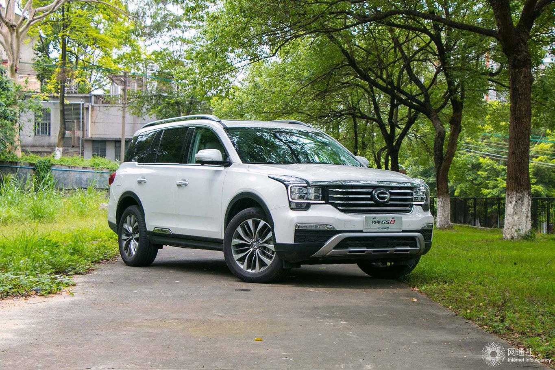 广汽传祺GS8从18.58万元起新增两款发售