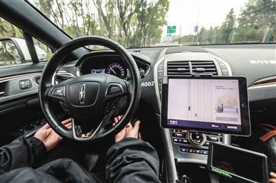 频繁的优惠政策预计自动驾驶技术将迎来重大变化