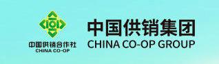 中国供销集团应届高校毕业生招聘公告  第1张