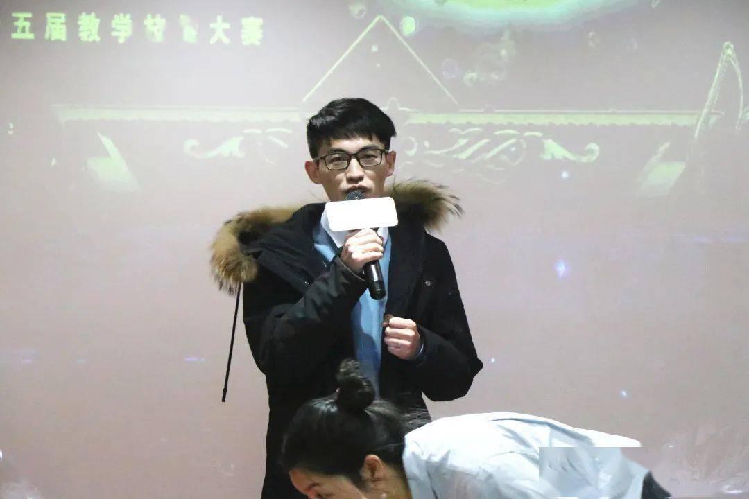 翰林教育第十五届教师技能大赛颁奖典礼圆满结束!