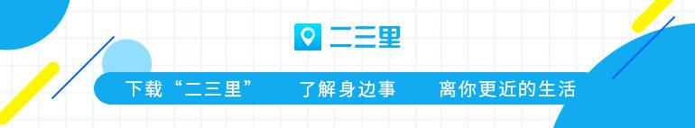 """""""皇冠新现金官网"""" 自流井区抓实审计体检服务经济生长(图1)"""