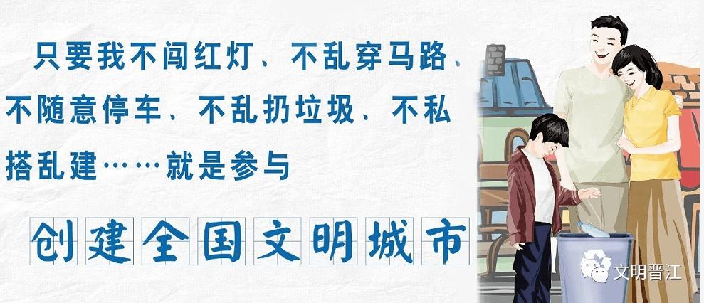 第一期晋江红十字会志愿者骨干培训班圆满结束