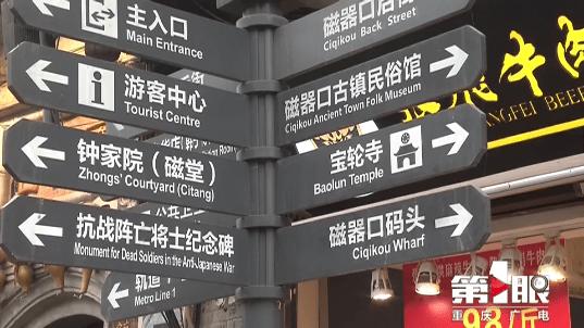 """重庆珍档丨去过磁器口 但你知道那儿的小""""黄桷坪""""吗?"""
