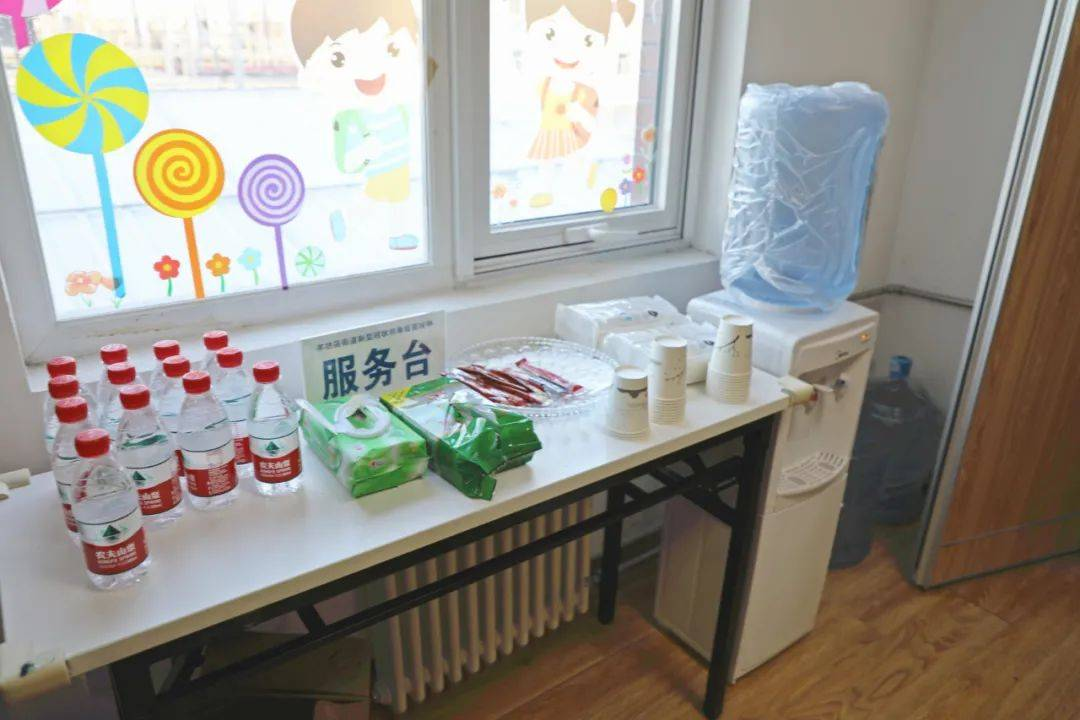 姜茶、热饮备好啦!羊坊店街道暖心保障新冠疫苗接种!