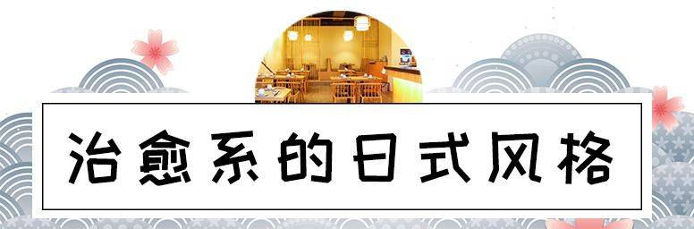 49.9元起抢!「禾安寿司」超值套餐!火炙三文鱼寿司、爆浆玉子烧、三文鱼刺身……