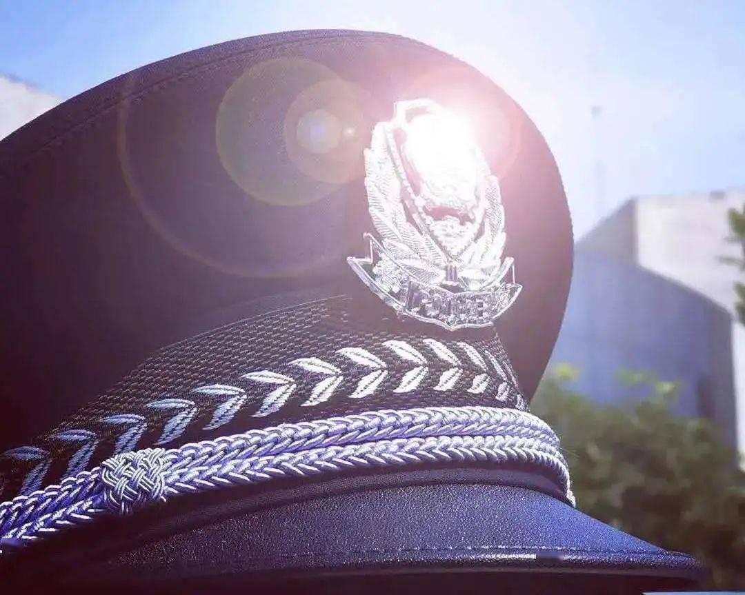 警察节丨我要写首诗献给您!