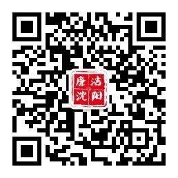 《决战》沈阳市纪委监委战疫演讲