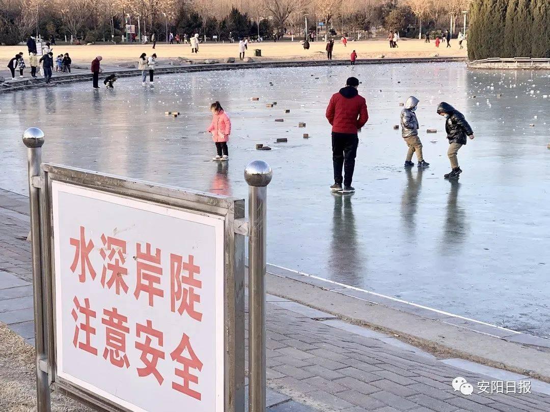 如此玩耍很危险!安阳一公园湖面变成溜冰场!