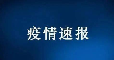 重庆新增无症状感染者3例!这些人 要带头在渝过春节!