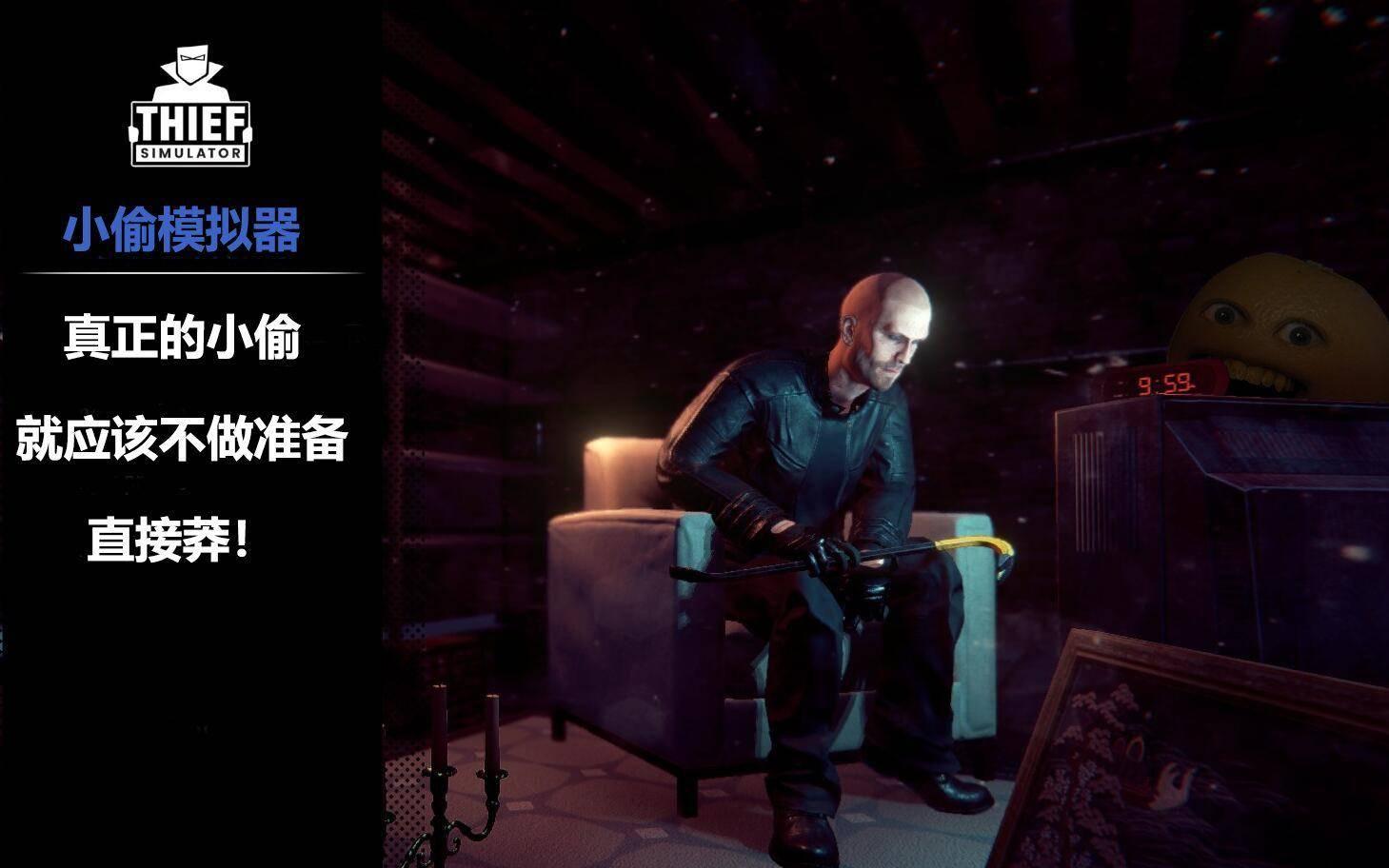 """因为空虚寂寞冷,所以""""人生模拟器""""类游戏火了"""