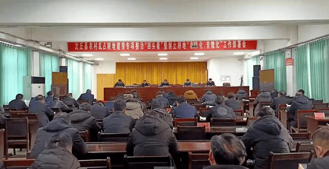 【县区动态】兰考、鹿邑、沈丘等局工作动态