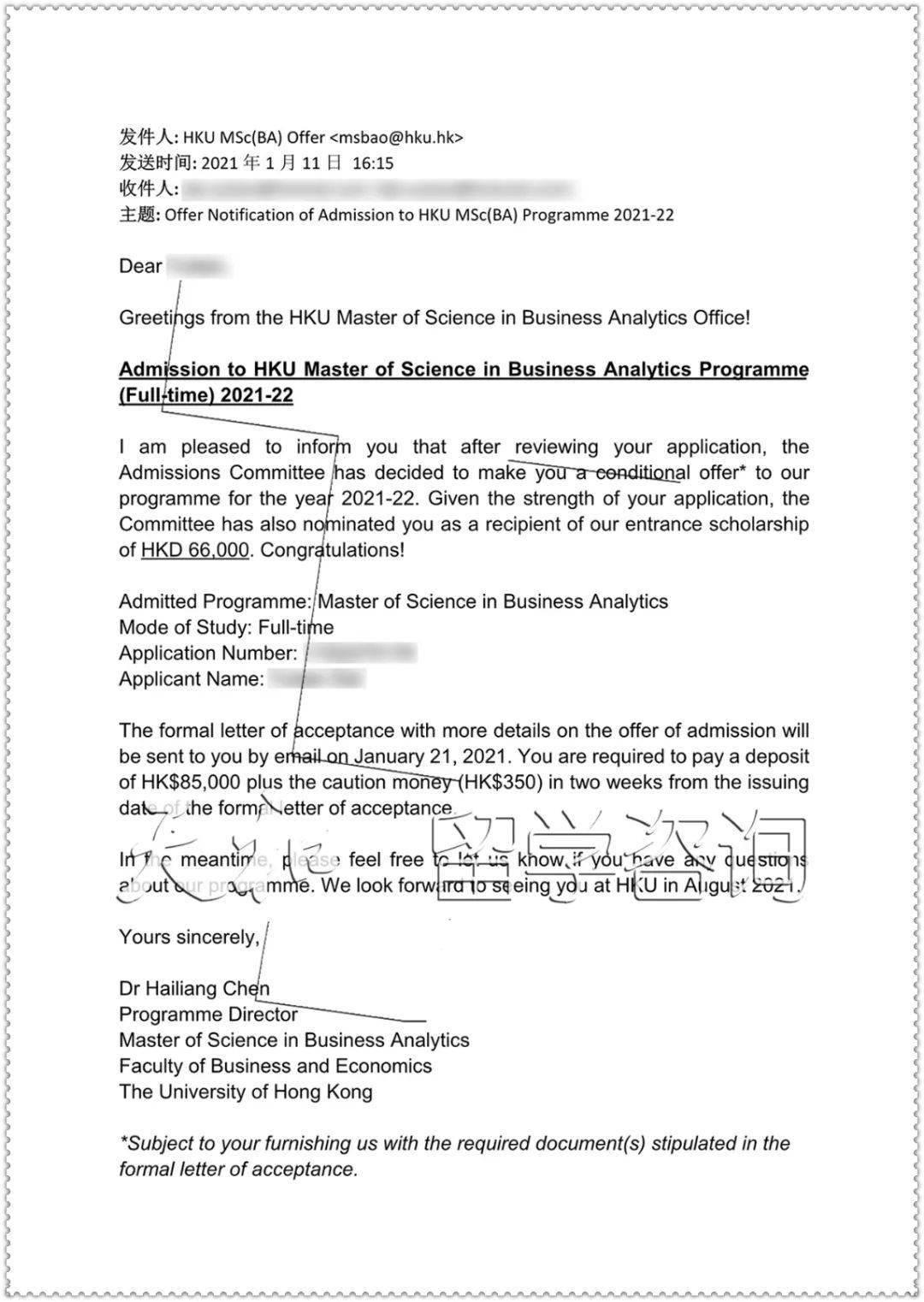 喜讯!祝贺天和学子收获港大商业分析Offer+6万6千港币奖学金!