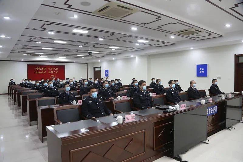 辽阳市公安局组织开展首个中国人民警察节庆祝活动