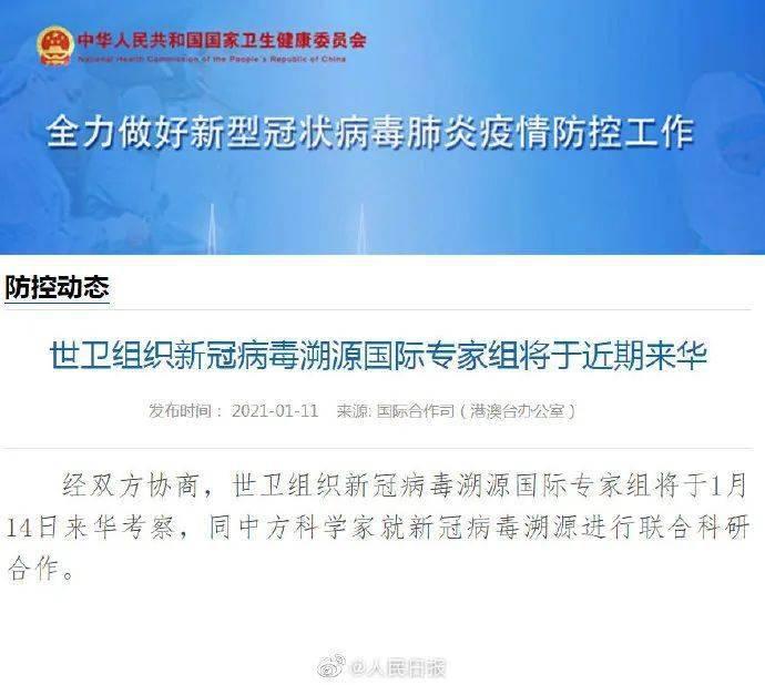 """四川最新通知!春节农村地区实行""""三个不举办""""【新闻速览】"""