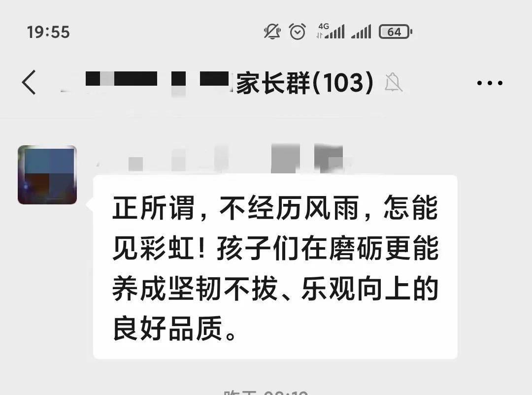 二南之化丨泪目:我是党员,我先上!