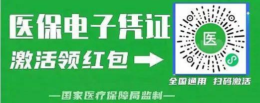 梅州今冬将遭遇60年极寒冬天?官方回应!!