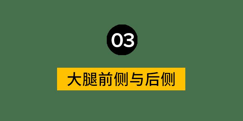 东京大学选美冠军!一看心动!二看入坑!!三看血槽空!!