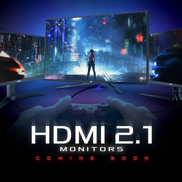 华硕预热HDMI 2.1显示器:4K新王者