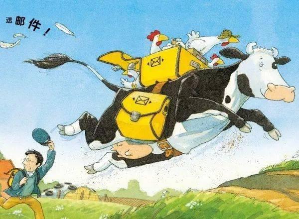 为爱发声丨奶牛也爱恶作剧——《奶牛的埋伏》  第5张