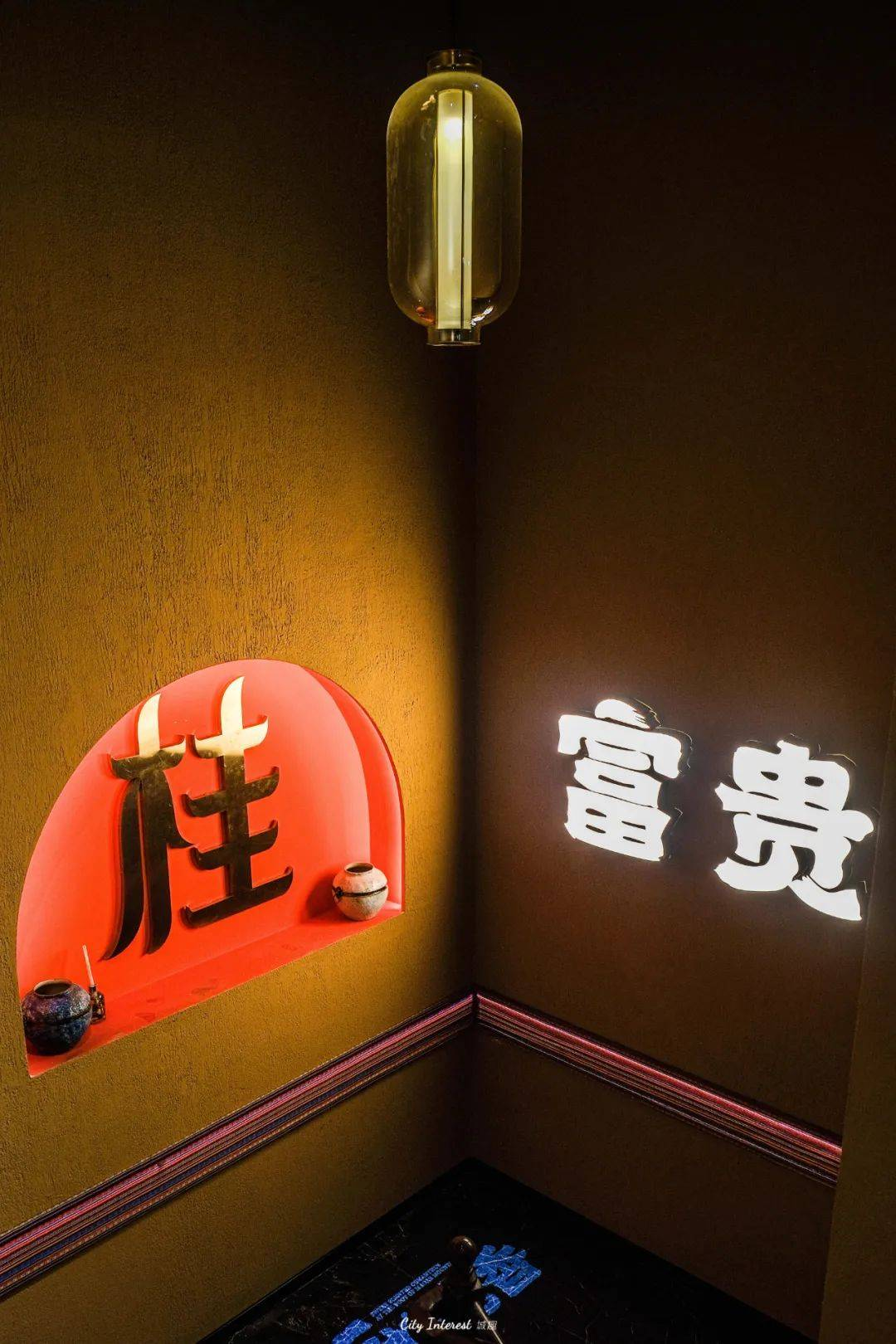 南宁9年老店富贵升级,打开文章收获免单攻略!