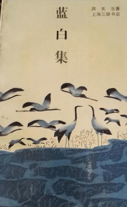 """一本书,让我找到了""""失散""""27年的京胡师"""