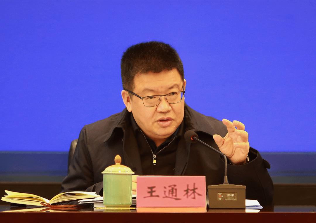 省农业农村厅党组召开扩大会议,传达学习中央农村工作会议、中央一号文件等精神
