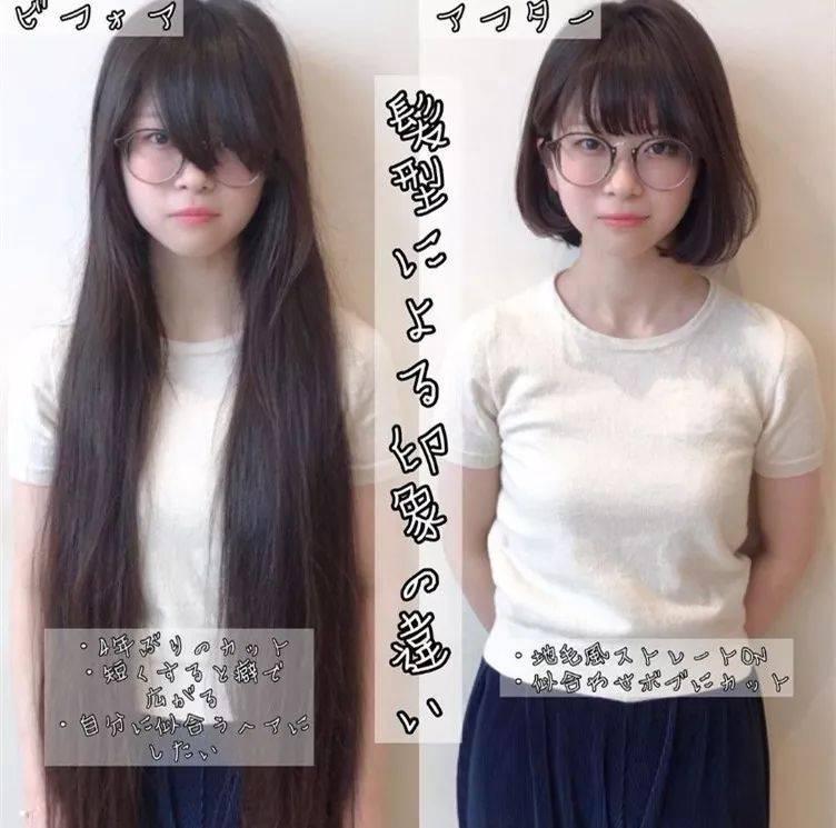 发色该选深色还是浅色?