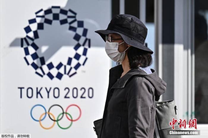 东京奥组委主席发表新年致辞 再次表明举办奥运决心